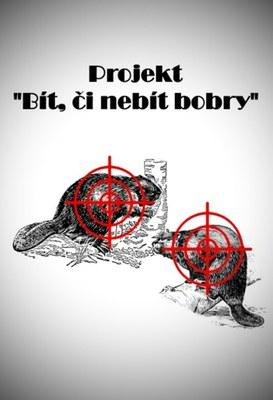 130622,SOČ   Projekt Jakuba Tomšeje a Jakuba Vojtíška
