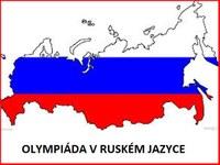 Krajské kolo olympiády v ruském jazyce