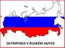 Olympiáda v ruském jazyce - krajské kolo v Brně